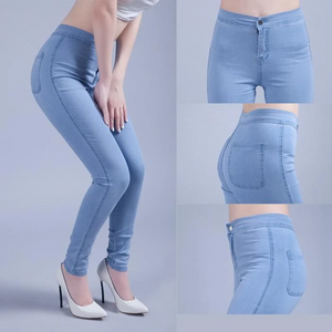 Stretchy fit Shaper Jeggings-⏰50% OFF