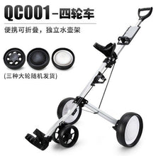 Load image into Gallery viewer, 2019 new PGM Golf three-wheeled golf cart light folding bag trolley trolley supplies easy carry and fold