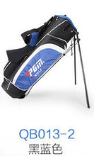 Load image into Gallery viewer, Ladies Golf Bag Nylon Waterproof Bag Stand Alone 4 colors