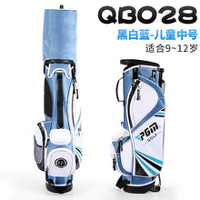 Load image into Gallery viewer, PGM Premium Golf Bag Men Women Lightweight Stand Gun Bag Brand Youth Children's Shoulder Strap Bags Multifunctional High Quality