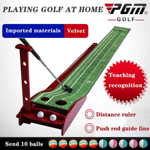 PGM Indoor Golf Accessories Family Solid Wood Putting Exerciser New Guideline + Ruler Imported Velvet Fairway Set Green Trainer