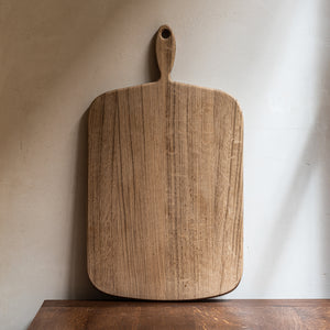 Chopping Board (Large)
