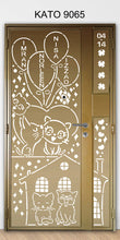 Load image into Gallery viewer, Customized laser cut kato gate 9065