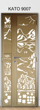 Load image into Gallery viewer, Customized laser cut kato gate 9007
