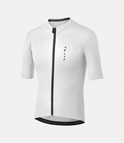 PEDALED Mirai Lightweight Jersey - Ice Default Pedaled