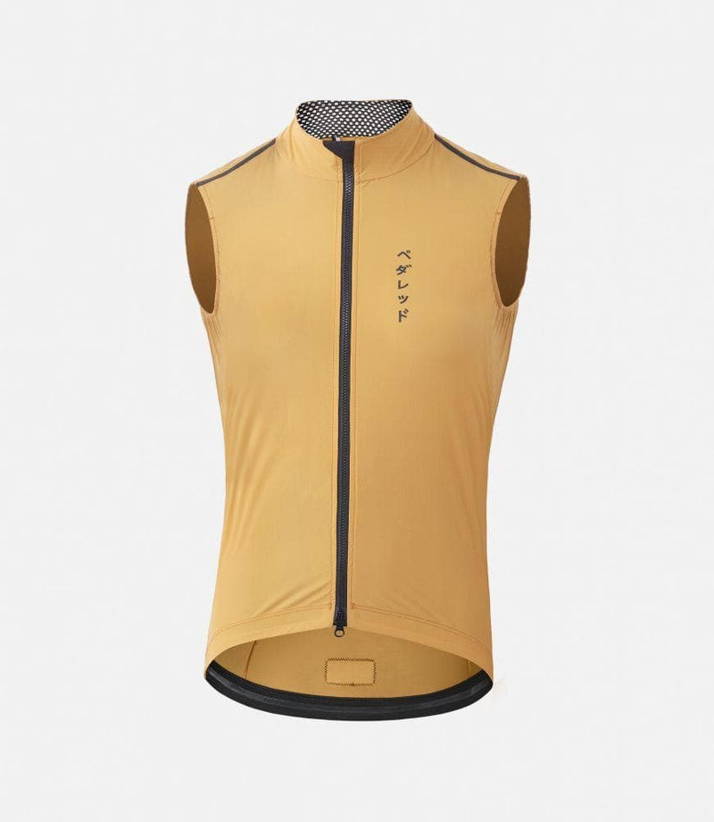 PEDALED MIRAI Vest - Honey Default Velodrom Barcelona