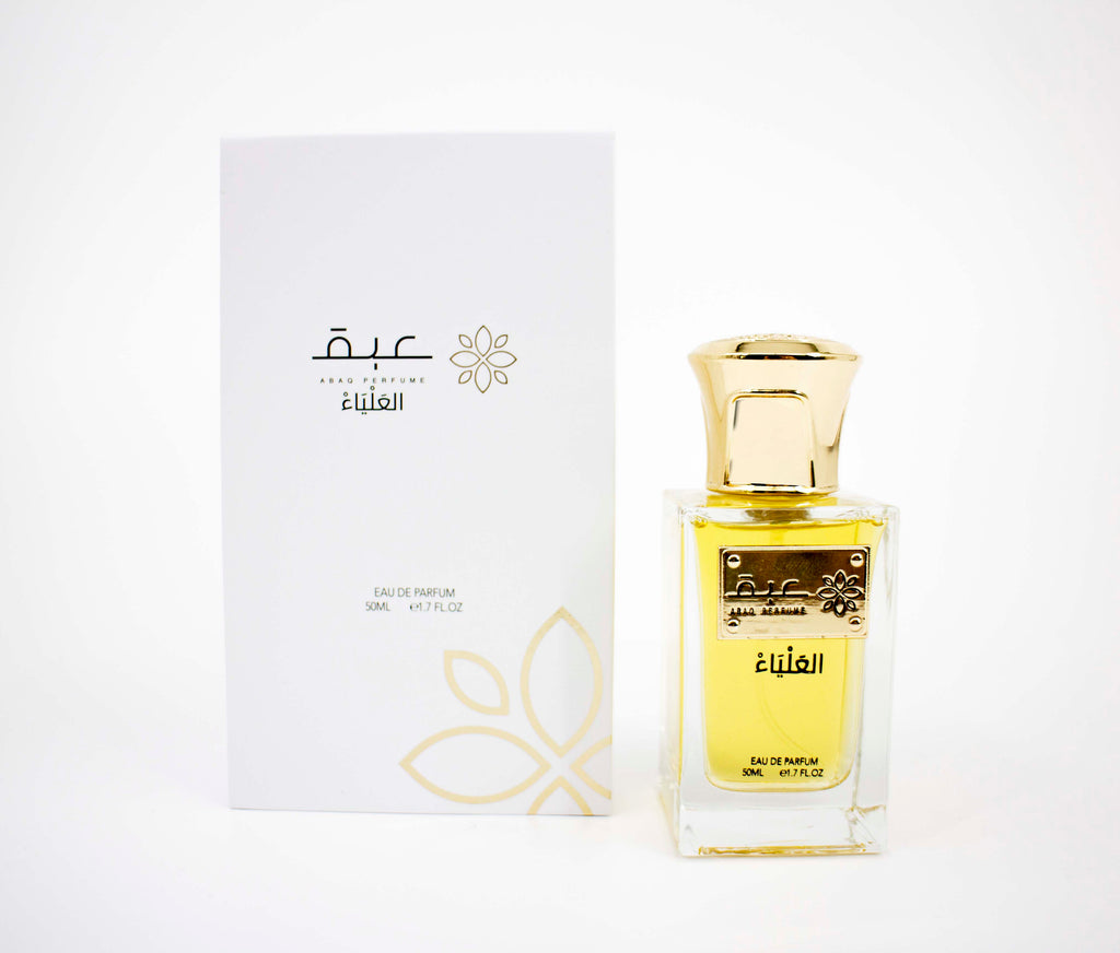 AL- ALYAA  (FRESH) UNISEX 50ML EDP - Tarteeb Store