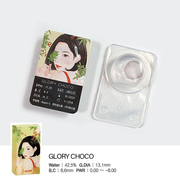 [1+1][Monthly] Zipcy Glory Choco Colored Contacts (4Lenses)