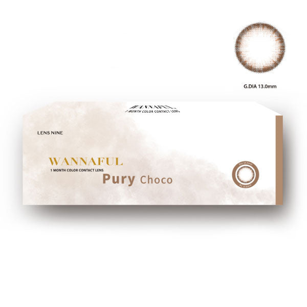 [1+1][Monthly] Wannaful Pury Choco Colored Contacts (4Lenses)