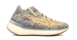 YEEZY BOOST 380 MIST - The Edit Man London Online
