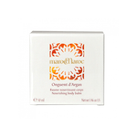 marocMaroc Nourishing Body Balm 50ml