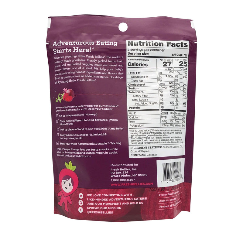 Gimme The Beet Freeze Dried Snacks - .75oz