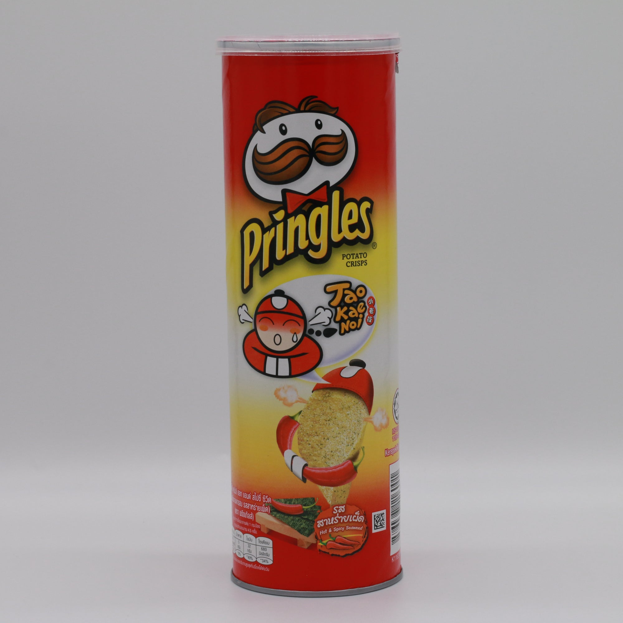 Hot & Spicy Seaweed Pringles