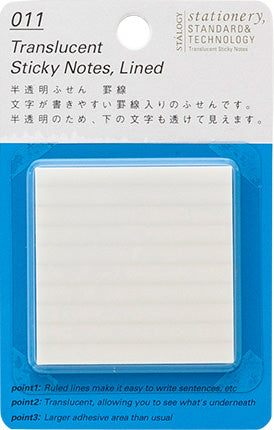 Stalogy Translucent Sticky Notes Lined