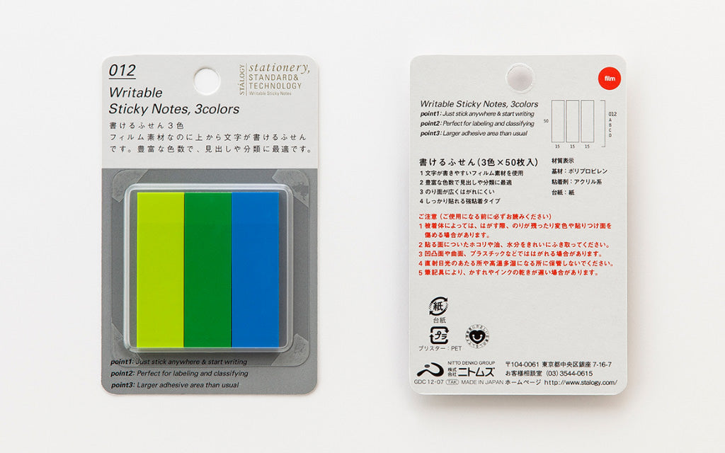 Stalogy Writable Sticky Notes 3 colour – B (150)
