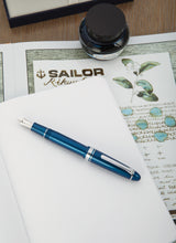 Load image into Gallery viewer, Sailor 1911L FP 21K Stormy Sea F