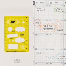 Load image into Gallery viewer, Hobonichi Stencil Speech Bubbles