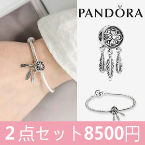 PANDORA 2点セット Moments Snake Chain Bracelet × Spiritual Dreamcatcher  パンドラ ブレスレット