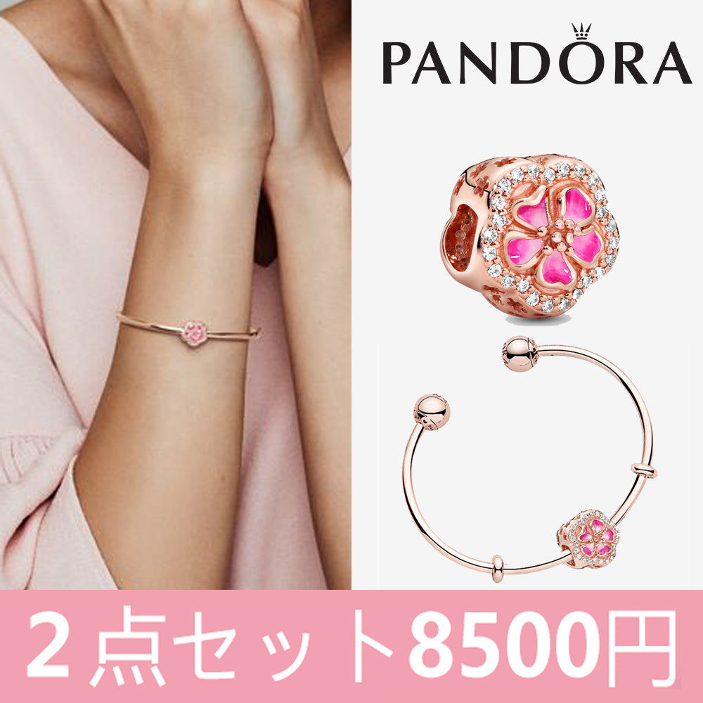 PANDORA 2点セット Moments Rose Open Bangle × Pink Sparkling Peach Blossom Flower   パンドラ ブレスレット