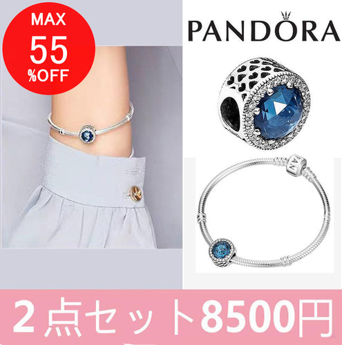 55%OFF PANDORA 2点セット Moments Snake Chain Bracelet × Sparkling Dark Blue Charm パンドラ ブレスレット