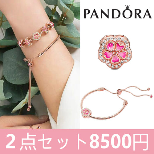 PANDORA 2点セット Pink Peach Blossom Flower Snake Chain Slider × Peach Blossom Flower  パンドラ ブレスレット