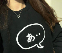 Load image into Gallery viewer, A-Speech Bubble Tee