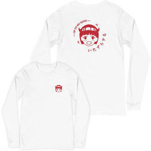 Up To No Good Long-Sleeve