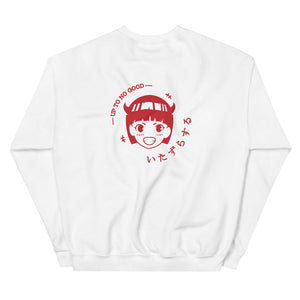 Up To No Good Sweatshirt