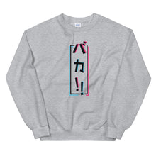 Load image into Gallery viewer, Baka Sweatshirt