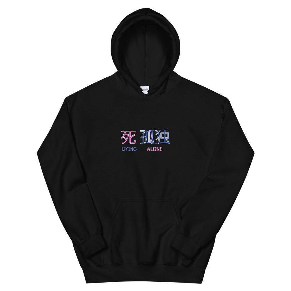 Dying Alone Hoodie