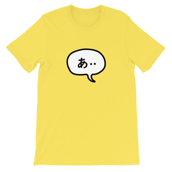 A-Speech Bubble Tee