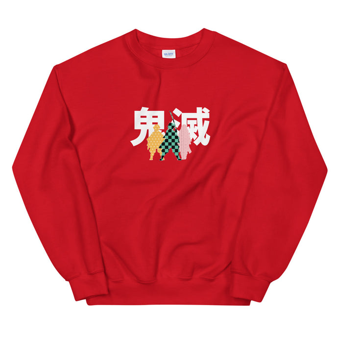 Demon Slayer Sweatshirt