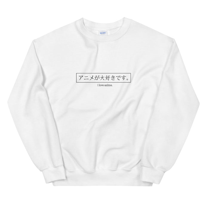I love Anime Sweatshirt
