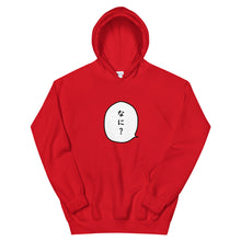 Load image into Gallery viewer, Nani-Speech Bubble Hoodie