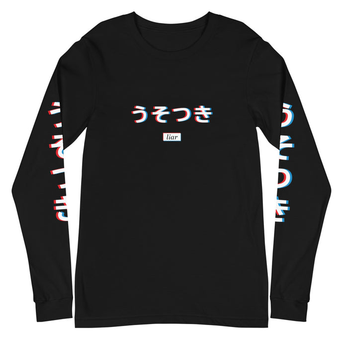 Glitch Liar Long-Sleeve