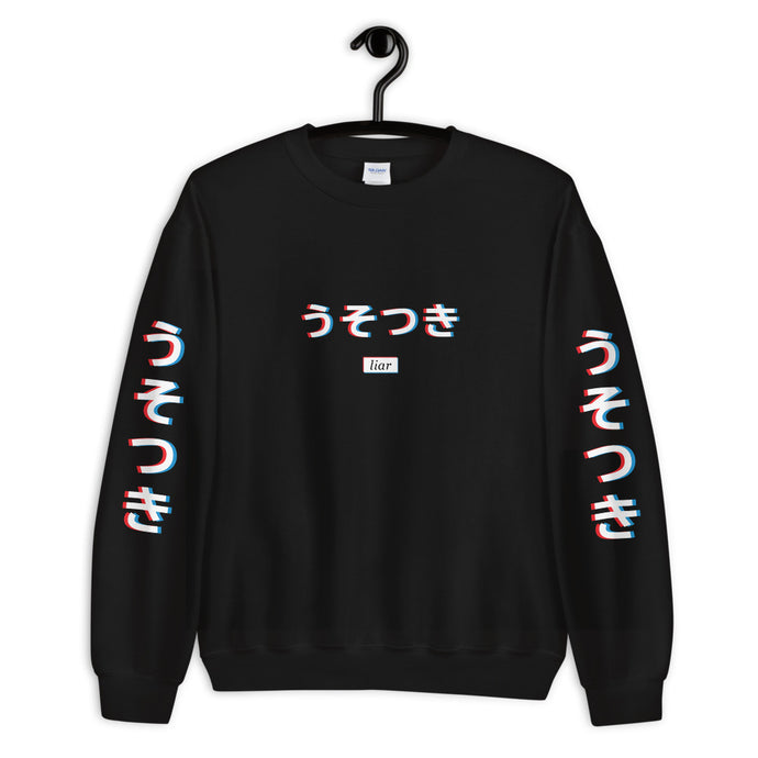 Glitch Liar Sweatshirt