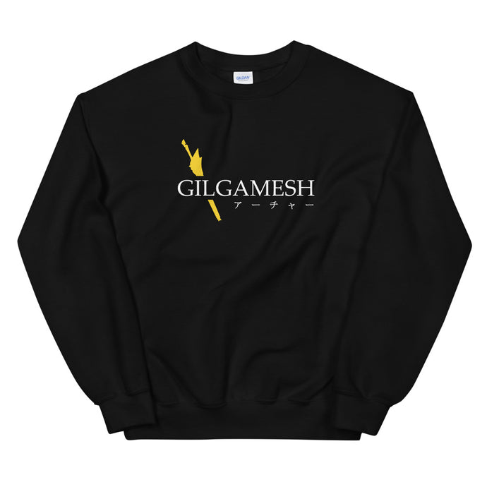 Fate: Archer - Gilgamesh Sweatshirt