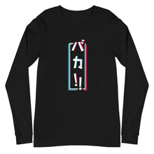 Load image into Gallery viewer, Baka Long-Sleeve