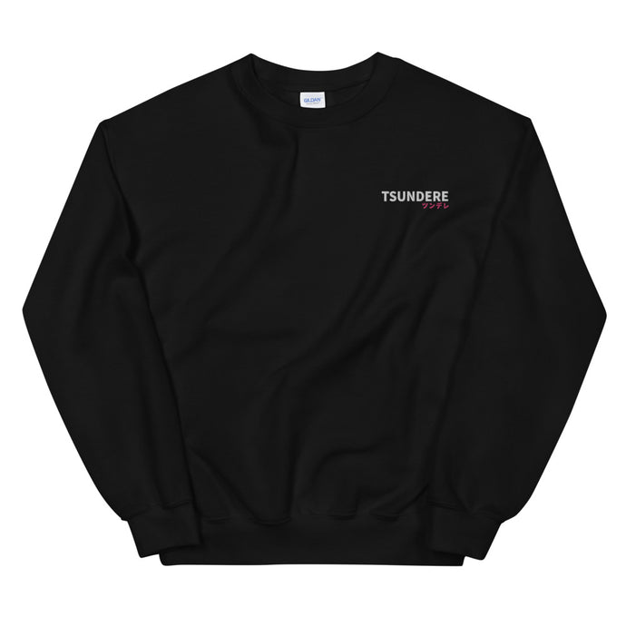Embroidery Tsundere Sweatshirt