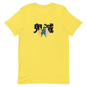 Demon Slayer Tee