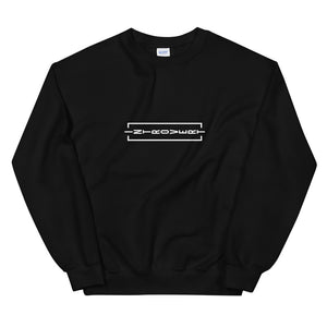 Introvert Horizontal Sweatshirt