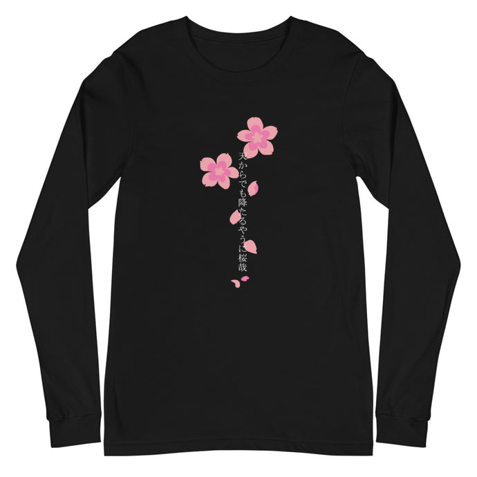 Sakura Long-Sleeve