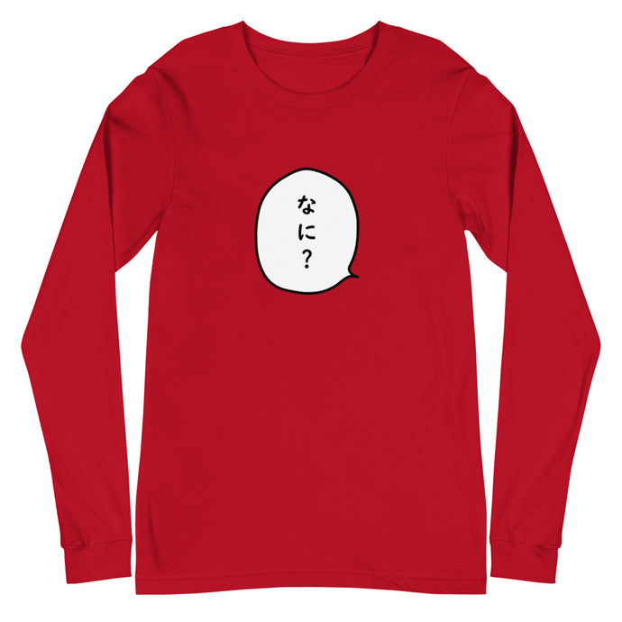 Nani-Speech Bubble Long-Sleeve