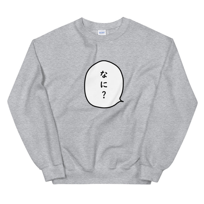 Nani-Speech Bubble Sweatshirt