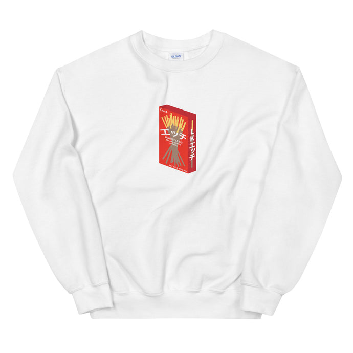 Snack Time Sweatshirt