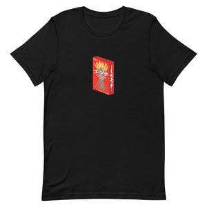 Snack Time Tee