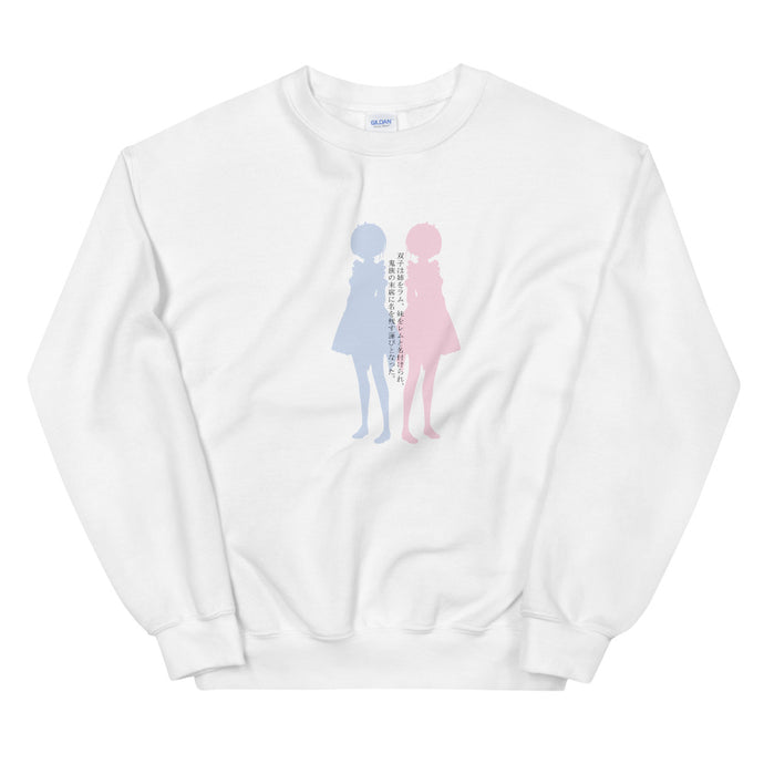 Twin Maids Sweatshirt