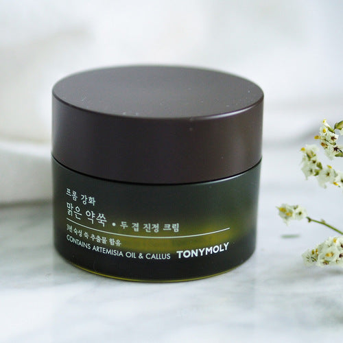 From Ganghwa Two Layering Calming Cream