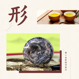 Load image into Gallery viewer, TAETEA Menghai Factory Classic Raw Gloden Pu'er Tuo Tea 15PCS 45g Box
