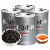 Load image into Gallery viewer, Wuhu 150g Supreme Wuyi Rock Black Tea Lapsang Souchong in Tin